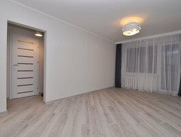 3 комнатная квартира Vilniuje, Lazdynuose, Erfurto g.