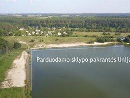 Sklypas Kauno r. sav., Vilemuose