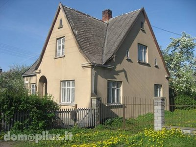 Продаётся дом Marijampolės sav., Marijampolėje, Stoties g.