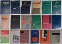 Knygos apie elektrotechniką
