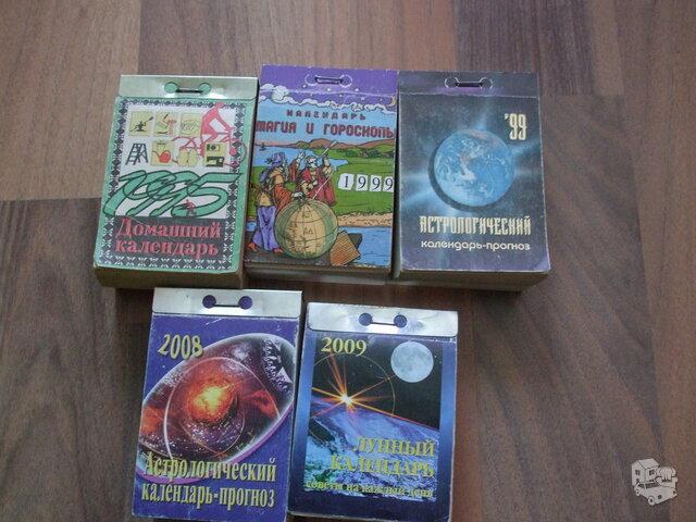 Rusiški kalendoriai