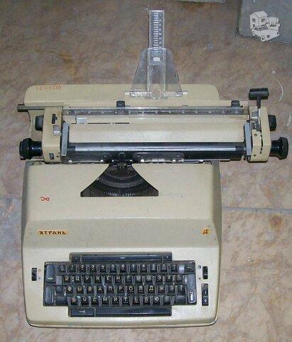 Rusiško šrifto tarybinė spausdinimo mašinėlė su kokybės ženklu