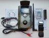 Nauja žvėrių stebėjimo kamera 12mps su MMS