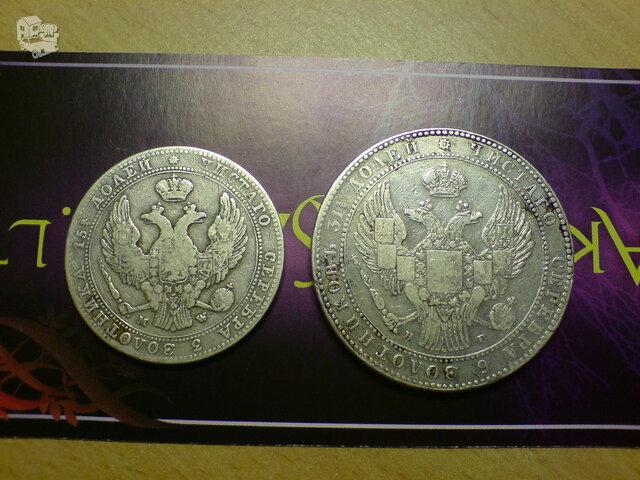Sidabrines, auksines monetas kolekcijai