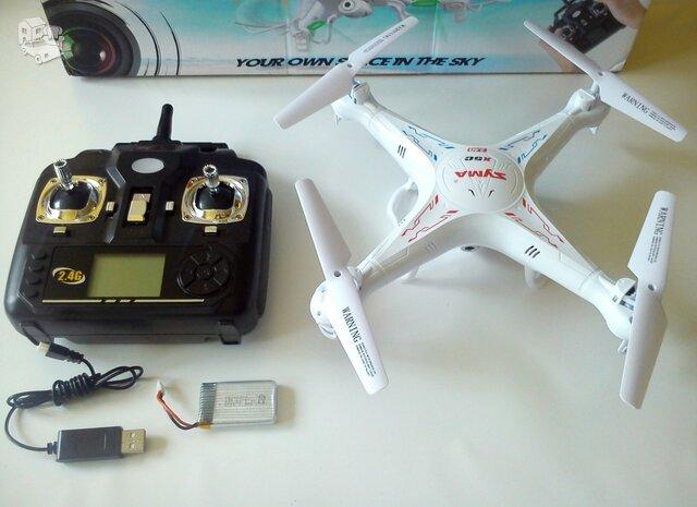 Naujas originalus dronas SYMA X5C-1 SU HD VIDEO