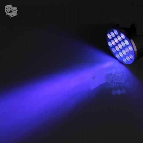 Ultra violetiniu spinduliū prožektorius UV