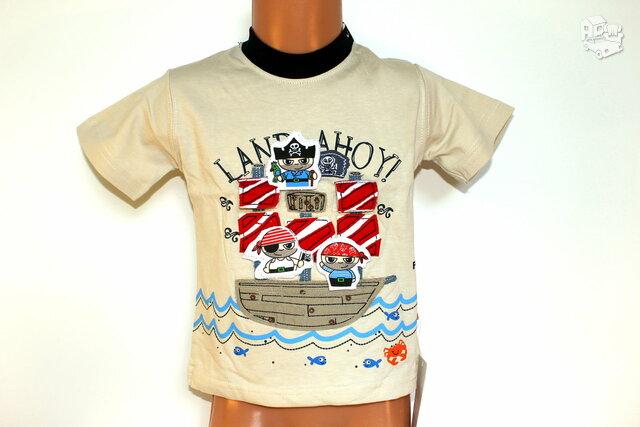 Lavinamieji marškinėliai-žaidimas