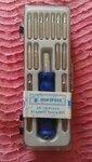 Iron Spyder Tools JK - 16 - įrankių komplektas