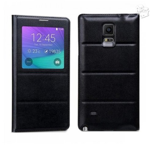 Samsung Galaxy Note 4 dėklas